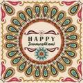 Vector greeting card to Krishna Janmashtami