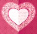 Vector greeting card Valentines Day Royalty Free Stock Photography