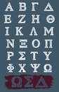 Vector Grunge Greek Alphabet Royalty Free Stock Photo