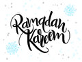 Vector hand lettering greetings ramadan kareem text with doodle flowers and stars