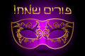 Vector happy purim hebrew purple background mask Stock Image