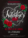Vector happy valentines day party poster with lettering, rose buds and heart frame