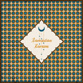 Vector holiday postcard with golden arabic pattern and a rombic frame with hand drawn words Ramadan Kareem and a moon