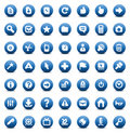 Vector icons for computer interface Stock Images
