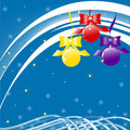 Vector Illustration of Christmas background Royalty Free Stock Photo