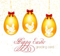 Vector illustration of Easter greeting card