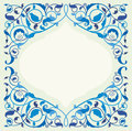 Vector illustration islamic floral design monochromatic blue Stock Image