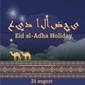 Vector illustration. Muslim holiday Eid al-Adha.