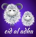 Muslim holiday Eid al-Adha