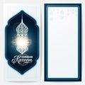 Vector illustration of ramadan greeting invitation with lantern, light effect
