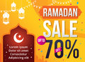 Vector Illustration Ramadan Sale