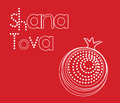 Vector illustration - Rosh Hashana Greeting Card Royalty Free Stock Photo