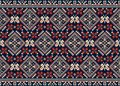 Vector illustration of Ukrainian folk seamless pattern ornament. Ethnic ornament. Border element. Royalty Free Stock Photo