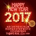 Vector light up Happy New Year 2017 greeting card
