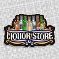 Vector logo for Liquor Store Royalty Free Stock Photo