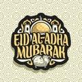 Vector logo for Eid ul-Adha Mubarak