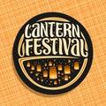 Vector logo for Sky Lantern Festival