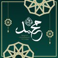 Vector of Mawlid al-Nabi al-Sharif design template