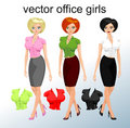 Vector office girls Royalty Free Stock Photo