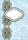 Vector ornate frame for invitation or announcement Royalty Free Stock Photo