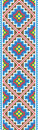 Vector pattern traditional embroidery cross-stitch Royalty Free Stock Photos