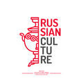 Vector poster of Russian culture