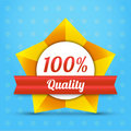 Vector quality star badge illustration of Royalty Free Stock Photos