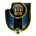 Vector royal label with curled corner Stock Image