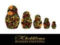 Vector Russian Ethnic matrioshka .Khokhloma painting , objects in national style