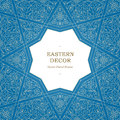 Vector seamless pattern in Eastern style. Royalty Free Stock Photo