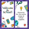 Vector set of discount coupons for stationery accessories. The school draws icons and symbols.