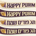 Vector set of ribbons for Purim