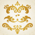 Vector set of scrolls and vignettes in victorian style element for design it can be used for decorating wedding invitations Royalty Free Stock Photos