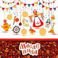 Vector set on the theme of the Russian holiday Carnival. Russian translation Shrovetide or Maslenitsa.