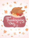 Vector thanksgiving illustration with deep fried turkey and text
