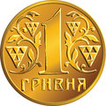 Vector ukrainian money gold coin one hryvnia nominal value in the ornament of stylized branches Royalty Free Stock Photo