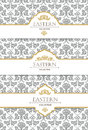 Vector vintage collection: Baroque and antique frames, labels, emblems and ornamental design elements. Royalty Free Stock Photo