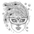 Vector woman face in dotted carnival mask with outline peacock feathers and beads in black isolated on white background. Royalty Free Stock Photo