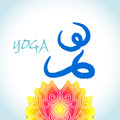 Vector: yoga and spa lotus abstract icon,sitting Royalty Free Stock Image
