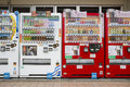 Vending machine a row of japanese machines offers various drinks Royalty Free Stock Photography