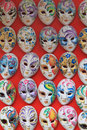 Venetian carnival masks group of Stock Image