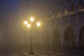 Venetian lamps on the square of St. Mark in the night time. Royalty Free Stock Photo