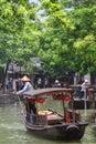 Venice of the East - Zhujiajuao, Quingpu Dist, Shanghai Royalty Free Stock Photo