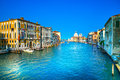 Venice grand canal santa maria della salute church landmark it view italy europe Stock Photo