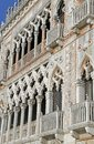 Venice, Italy - December 31, 2015: detail of a Palace called C Royalty Free Stock Photo
