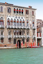 Venice palace Royalty Free Stock Photos