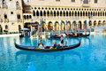 Venice Theme Venetian with Gondola Royalty Free Stock Photo