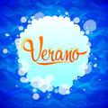 Verano, Summer spanish text