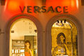 Versace shop in the quadrilatero doro rectangle of gold fashion district in milan italy Stock Images