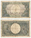 Very old banknote romanian of lei the dates from Royalty Free Stock Image